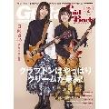 ギター・マガジン・レイドバック Vol.4