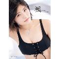 加賀楓(モーニング娘。'19) ファースト写真集 『 楓 』 [BOOK+DVD]