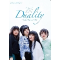 Duality ~3rd anniversary ヤなことそっとミュート写真集+CD vol.2 Photograph collection and CD vol.2 HUMBLE BIBLE vol.11 [BOOK+CD]