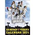 阪神タイガース カレンダー 2021