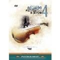 Salvatore Accardo - Masterclass in Cremona Vol.4