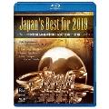 Japan's Best for 2019 初回限定BOXセット(Blu-ray)[BOD-3182BL][Blu-ray/ブルーレイ]