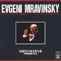 ショスタコーヴィチ:交響曲第5番「革命」