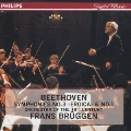 ベートーヴェン:交響曲第3番《英雄》、第1番