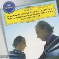 ストラヴィンスキー:《ペトル-シュカ》からの3楽章 プロコフィエフ:ピアノ・ソナタ第7番