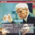 ベートーヴェン:交響曲第5番ハ短調「運命」
