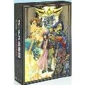 ロードス島戦記 ~英雄騎士伝~ DVD-BOX(7枚組)
