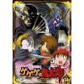 ゲゲゲの鬼太郎 14[BIBA-7614][DVD] 製品画像
