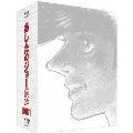 あしたのジョー 2 Blu-ray Disc BOX 1(4枚組)