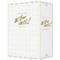 スター誕生! CD & DVD-BOX [5DVD+5CD]