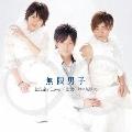 Special Debut Single ~Infinity Love / 恋愛年齢∞無限大~