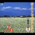 NHK BS2「おーい,ニッポン」長野県の歌~君とここで暮らしたい