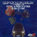 SUPER EUROBEAT presents 頭文字(イニシャル)D Fourth Stage D SELECTION + [CCCD]