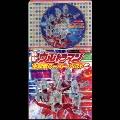 コロちゃんパック 最新ウルトラマン主題歌集3~ウルトラマン/セブン/ジャック/エース/タロウ/レオ~