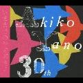 いままでのやのあきこ  [2CD+DVD]