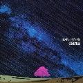 流星と春の嵐<通常盤>