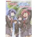 ときめきメモリアル OnlyLove DVD Vol.9(最終巻)