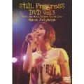 StilL ProgresS DVD vol.3 -featuring Nana Akiyama Secret Live-