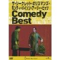 ザ・シークレット・ポリスマンズ モンティ・パイソン・アーリー・ビッツ Comedy Best