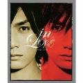 in LOVE<初回生産限定盤>