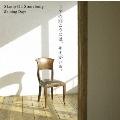Shining Days [CD+DVD]<初回限定盤>