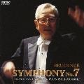ブルックナー:交響曲 第7番 <ハース版>