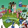 NHK「街道てくてく旅~四国八十八か所を行く」サウンドトラック