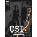 CSI:科学捜査班 シーズン1 コンプリートDVD BOX-2[DABA-0529][DVD] 製品画像