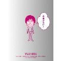 お金がない! DVD-BOX(6枚組)