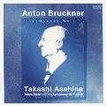 ブルックナー:交響曲 第7番<ハース版>