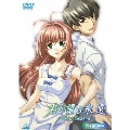 君が望む永遠~Next Season~第4巻 [DVD+CD]<初回限定生産版>