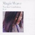 具島直子 Best Magic Wave