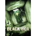 リシャール・ベリ/ブラック・ボックス ~記憶の罠~ DTSスペシャル・エディション [ACBF-10672]