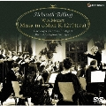 モーツァルト: ミサ曲ハ短調 K.427 / ヘルムート・リリング, シュトゥットガルト・バッハ合奏団