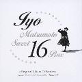 スイート16BOX~オリジナル・アルバム・コレクション [15CD+2DVD]<限定生産盤>