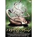 パラサイト・クイーン[THD-19341][DVD] 製品画像