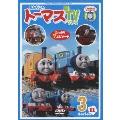 きかんしゃトーマス 新TVシリーズ Series11 3 DVD