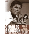 チャールズ・ブロンソン カメラマン・コバック DVD-BOX 1