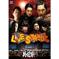 YOSHIMOTO presents LIVE STAND 2010 男前祭り~肉食系DISC~