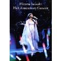 Hiromi Iwasaki 35th. Anniversary Concert
