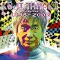 ゴールデン☆ベスト 玉置浩二 1993-2007