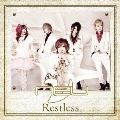 Restless [CD+DVD]<初回盤A>