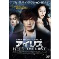 アイリス-THE LAST-[DABA-90831][DVD] 製品画像