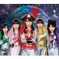 猛烈宇宙交響曲・第七楽章「無限の愛」 [CD+DVD]<初回限定盤>