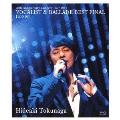 25th Anniversary Concert Tour 2011 VOCALIST & BALLADE BEST FINAL 【完全版】