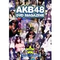 AKB48 19thシングル選抜じゃんけん大会 51のリアル~Dブロック編