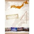 AKB48「AKBがいっぱい~SUMMER TOUR 2011~」Team 4