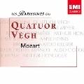 モーツァルト:弦楽四重奏曲集<期間限定低価格盤>
