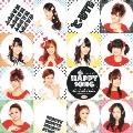 シングルV「超HAPPY SONG」