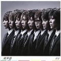 音鼓-OTOKO- [CD+DVD]<初回限定盤A>